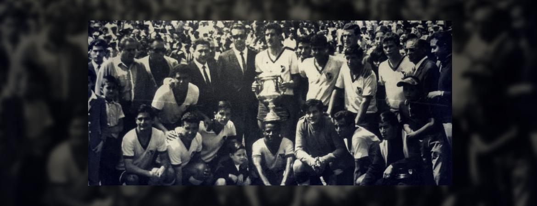 Historia Club América 1965-1966